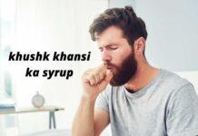khushk khansi ka syrup