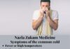This man has a cold and wants to get rid of it. If you take the Nazlan Zukam medicine, it will be completely cured